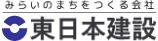 東日本建設株式会